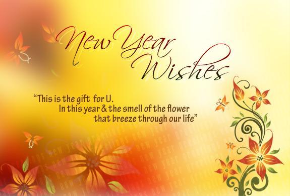 new year 2015 photos