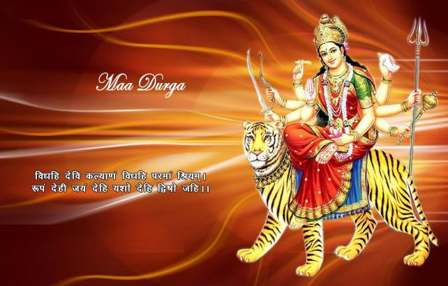 Durga Navratri 2014 Wallpaper