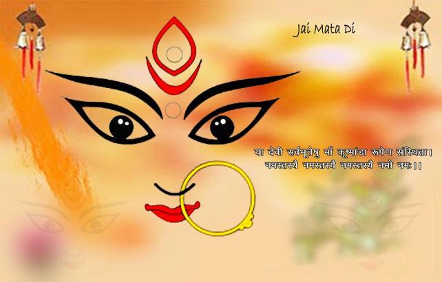 Durga Navratri Wallpaper