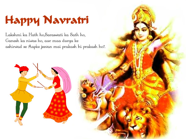 Chaitra Navratri Wallpaper 2014