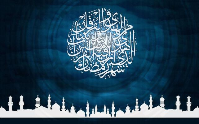 Ramadan wallpaper13