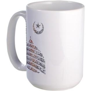 ramadan gift ideas