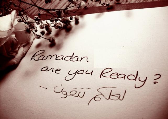 ramadan-reminder
