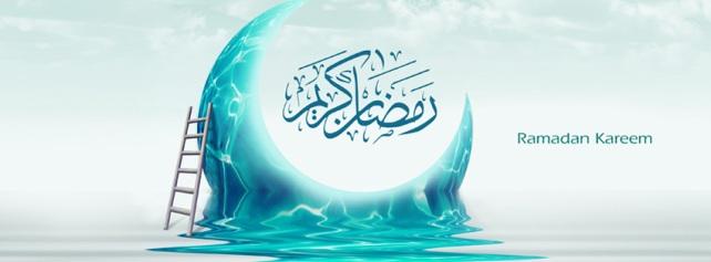 Ramadan Facebook cover 6