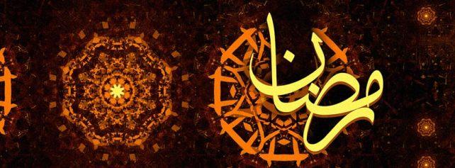 Ramadan Facebook cover 5