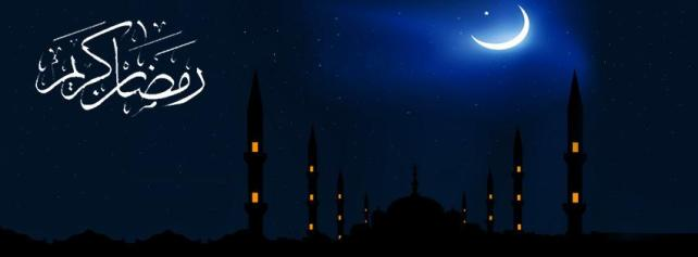 Ramadan Facebook cover 4