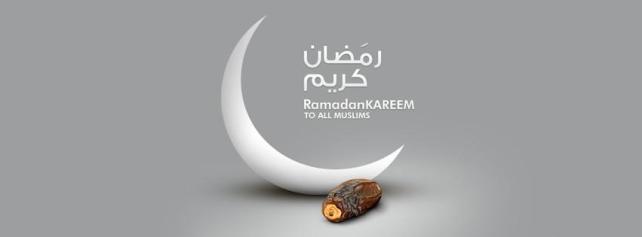 Ramadan Facebook cover 2