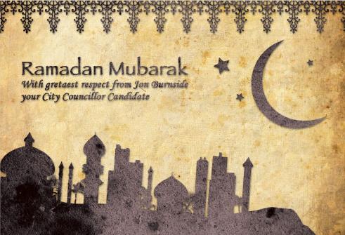 Ramadan-Postcard