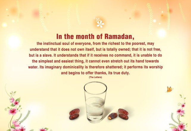 blessing of ramadan Discover common ways in english and arabic to wish friends happy ramadan, and read a selection of quotations from the quran to aid your celebrations.