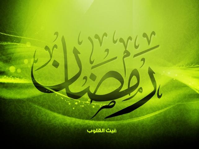 Ramadan wallpaper8