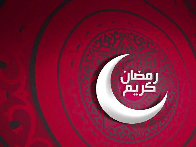 Ramadan wallpaper7