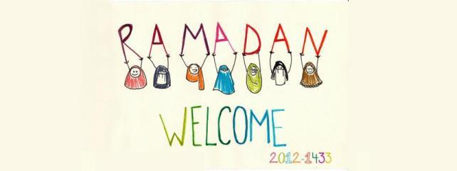 Ramadan Facebook cover 9