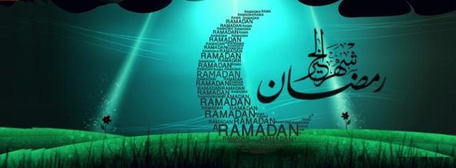 Ramadan Facebook cover 8