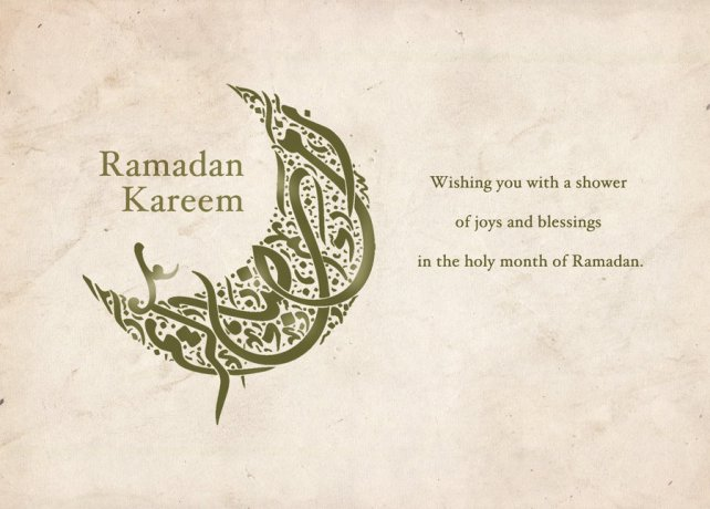 Ramadan_Greeting_Card