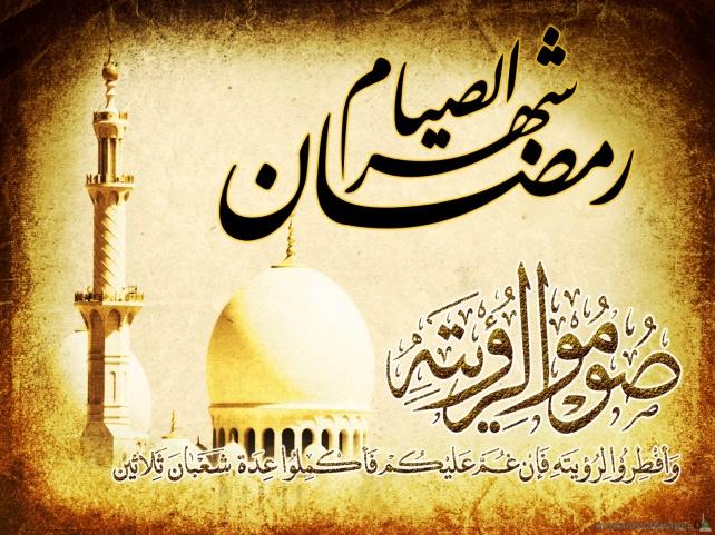 Ramadan wallpaper5