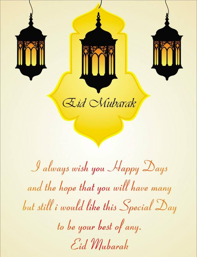 Eid Mubarak Greeting Quotes: Eid Mubarak Wishes
