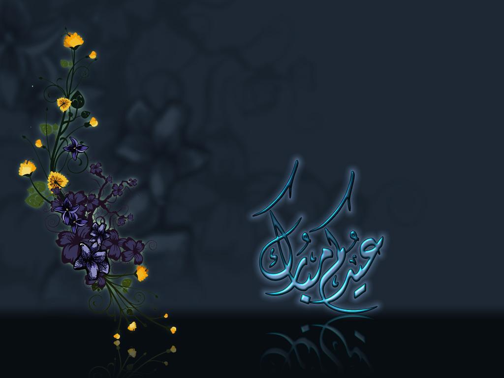 332581,xcitefun-eid-mubarak-3