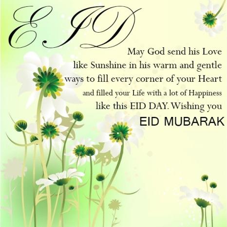 357067,xcitefun-wishing-you-eid-mubarak-message