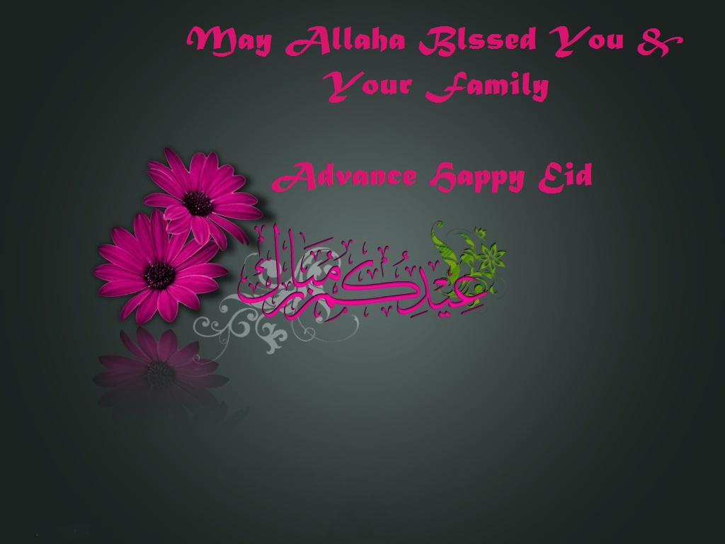 Eid greetings images choice image greeting card examples eid mubarak wallpaper new happy wishes advance happy eid mubarak wallpapers hd images photos kristyandbryce choice m4hsunfo