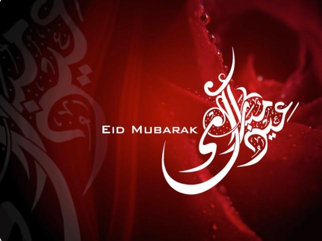 beautiful-eid-mubarak-wallpaper-for-desktop