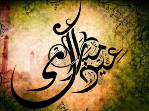 Beautiful-Eid-mubarak-wallpapers