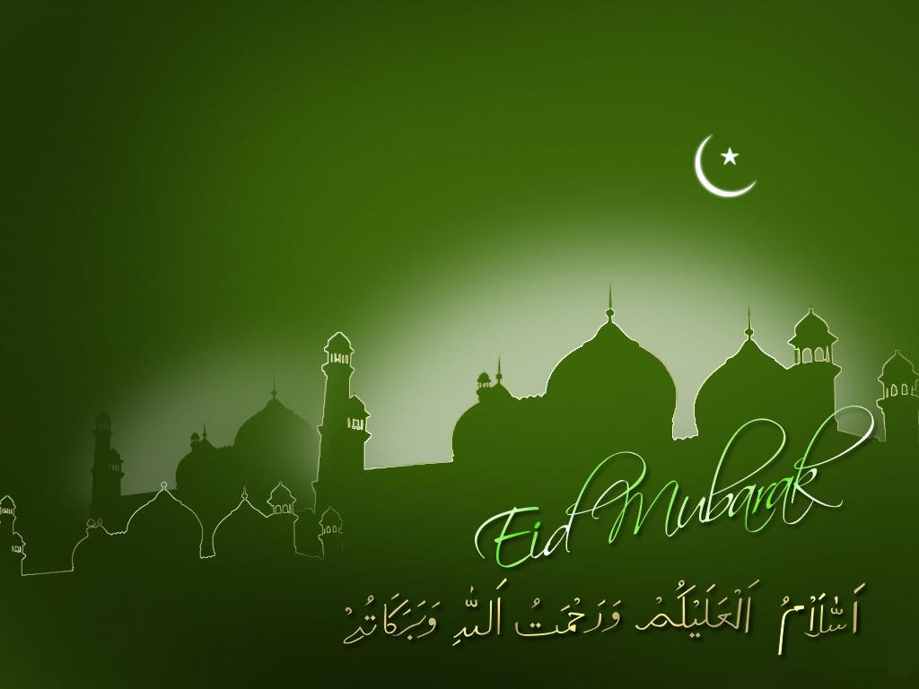 Cool-Eid-Wallpaper