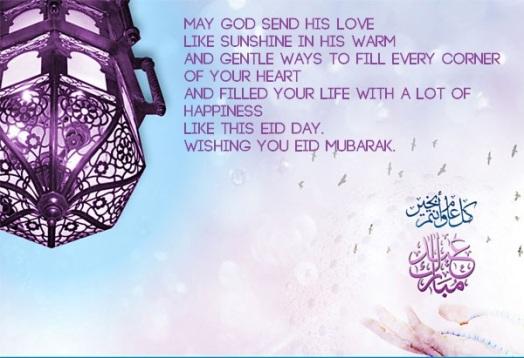 Eid-al-Fitr-greetings-6