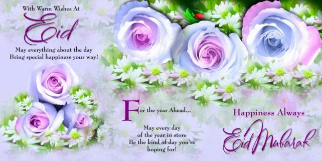 eid-cards-wishes-1