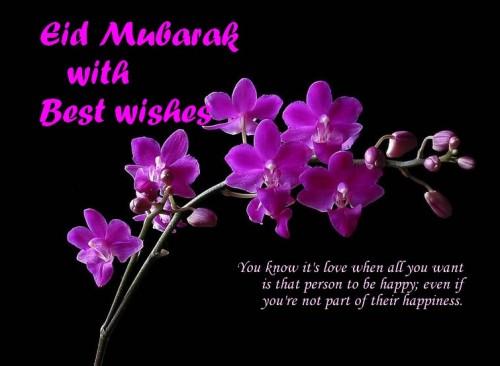 Eid-Cards