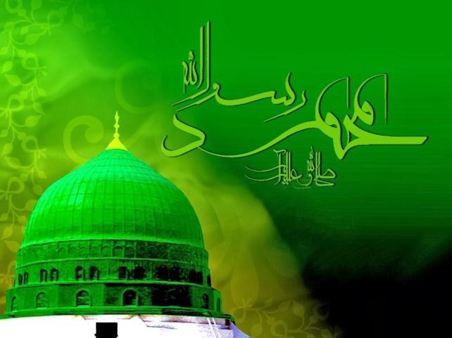 eid Meelad Nabi