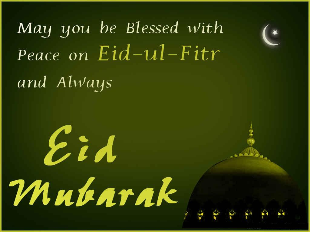 Eid Mubarak Best HD Wallpaper