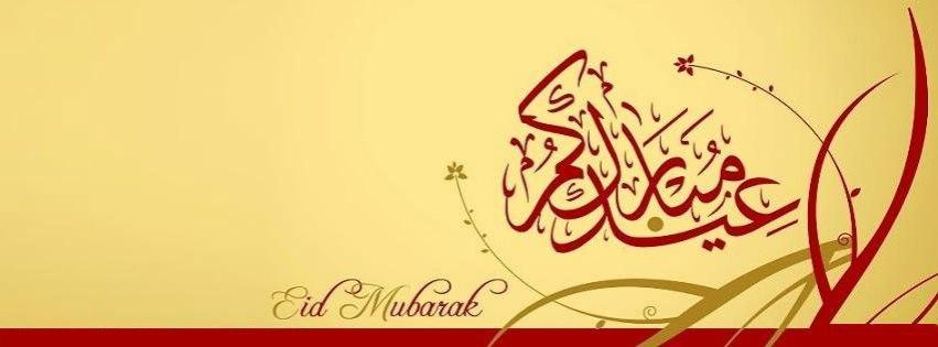 Eid-Mubarak-FB-Facebook-cover-Photos-fot-Timeline-2013
