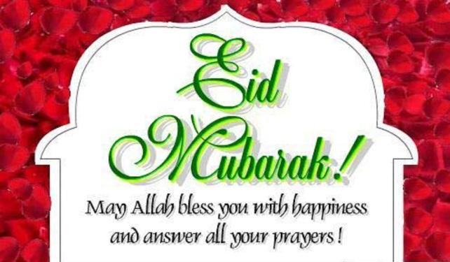 Eid-Mubarak-Flowers-Card