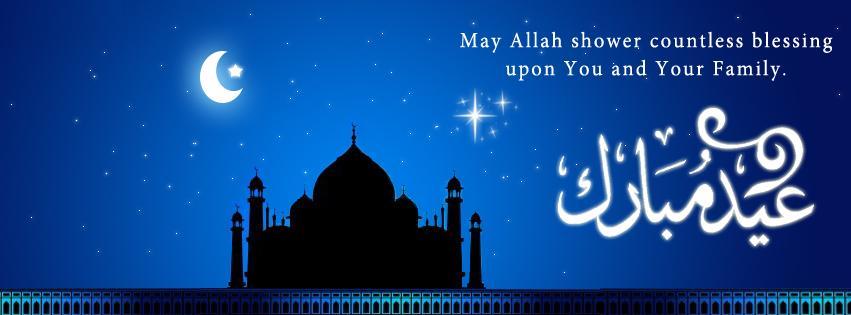 eid-mubarak-quotes-facebook-cover
