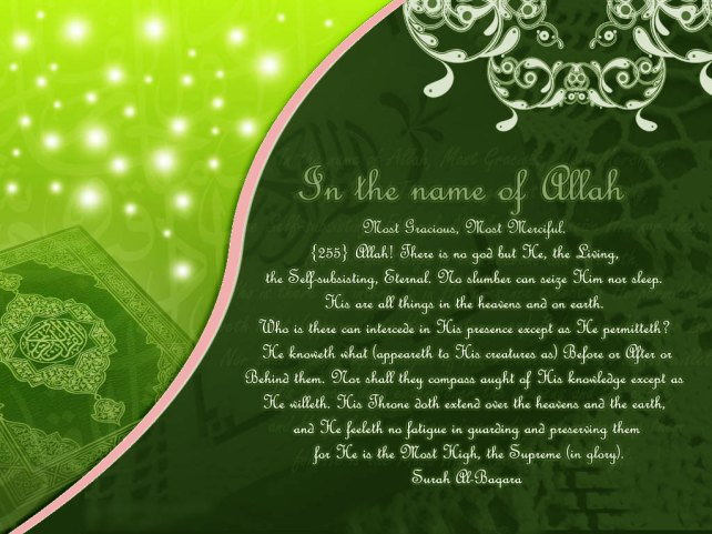 Eid-Mubarak-Wallpaper-2012-6