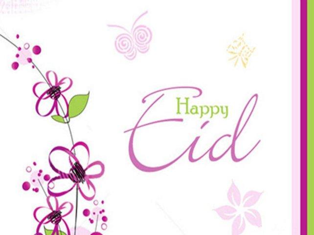 Eid-Mubarak-Wallpaper-For-Facebook-61