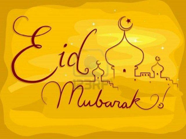 Eid-Mubarak-Wallpaper-HD-Background-Free1