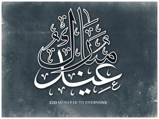Eid-Ul-Fitr-HD-Wallpaper-20