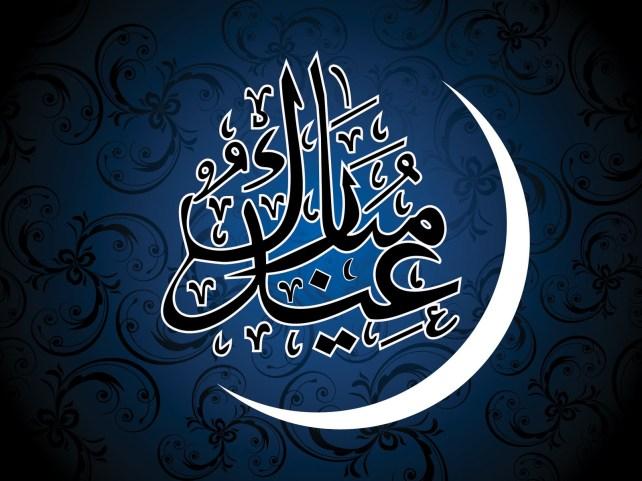 Eid-Ul-Fitr-Moon-HD-Wallpaper