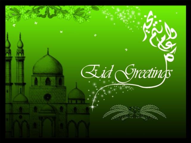 eid-ul-fitr-picture-wallpaper