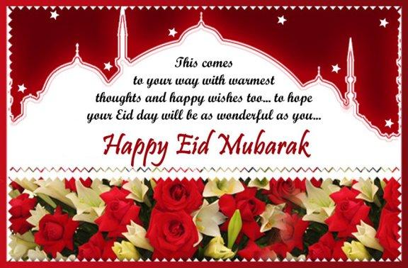 eid_cards_by_shoaibmaredia