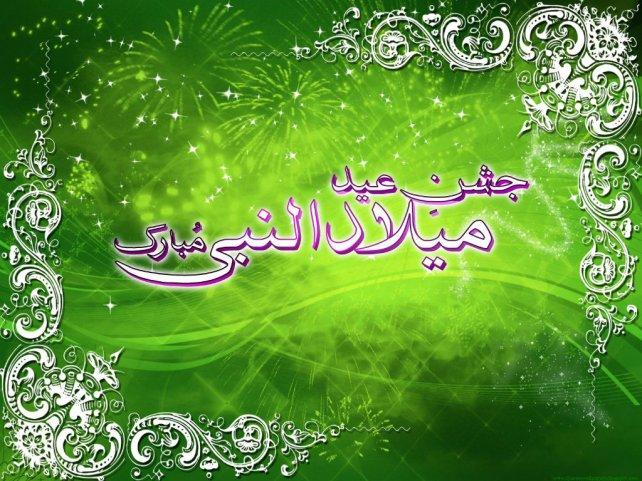 eid_milad_un_nabi_by_manipakistani-d39a6fc1