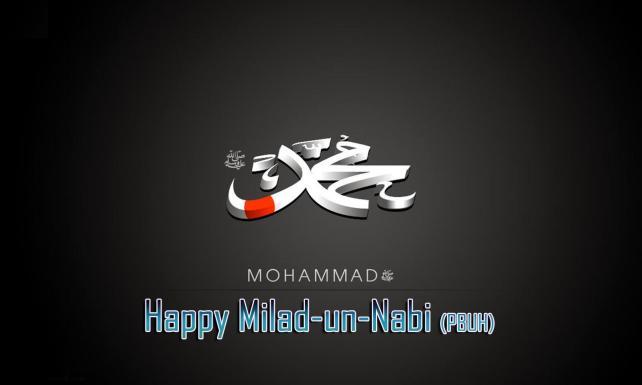 Happy-12-Rabi-ul-Awal-Happy-Eid-Milad-un-Nabi-Wishes-and-Greetings-Happy-Milad-e-MOHAMMAD-MUSTAFA-SAWW-Wallpaper
