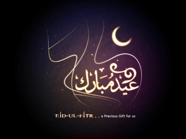 happy-eid-mubarak-full-HD-wallpaper