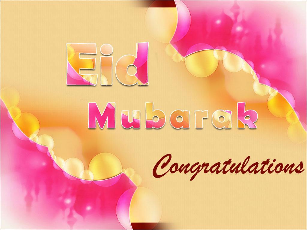 happy-eid-mubarak-wallpaper