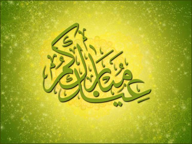 Happy-Eid-Wallpaper-Best-hd-Desktop-Wallpapers
