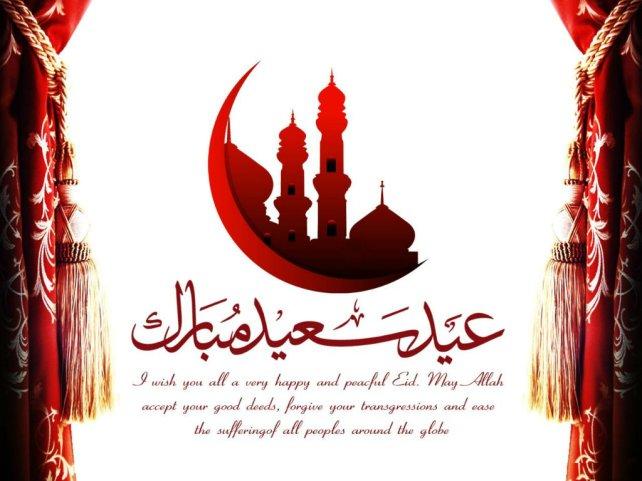islamic_eid_mubarak_greeting_wallpaper_2013-1280x9601