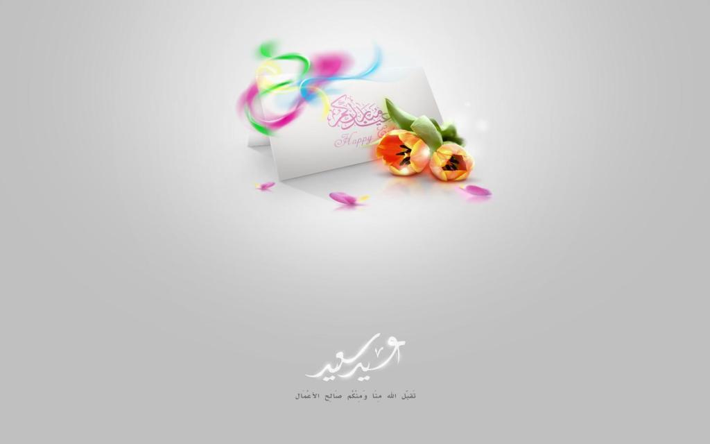 wallpaper-eid-10
